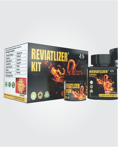 AMALTAS MENS REVITALIZER KIT
